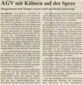 Schwetzinger Zeitung 11.06.2005