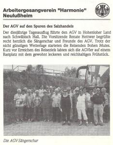 24.07.2004 Lußheimer Ausflug Schwäbisch Hall-1